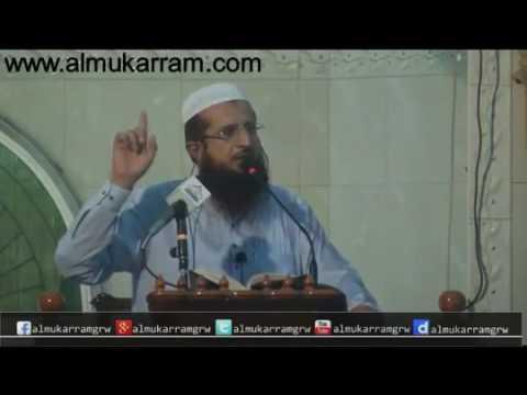 ALLAHUMMA INNI ZALAMTU NAFSI ZULMAN KASIRAU, Dua by Hafiz Asad Mahmood salfi