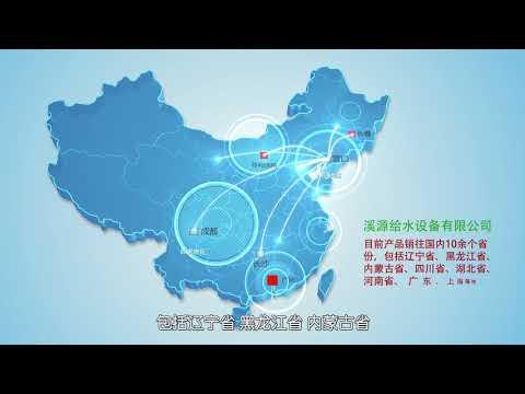 Yingkou Yida Environmental Protection Equipment Co.,Ltd.