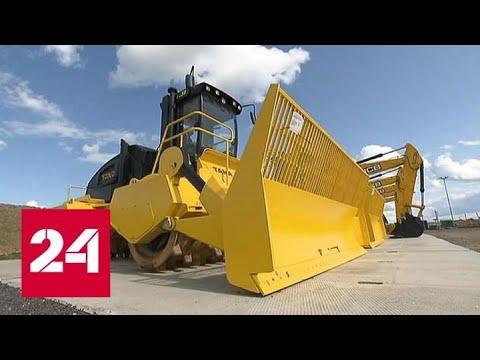 В Калужской области завершили строительство крупного экотехнопарка - Россия 24