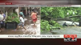 পানিতে ভাসছে ধানমন্ডি ও আশপাশ!  | WEATHER | Dhaka News