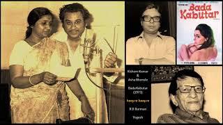 Gambar cover Kishore Kumar & Asha Bhosle - Bada Kabutar (1973) - 'haay re haay re'