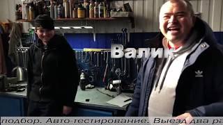 VOLVO XC60 ошибка P00BD00,P029900,P003A85.Ремонт турбины Киев Кривой Рог.Автосервисы Киева и Я