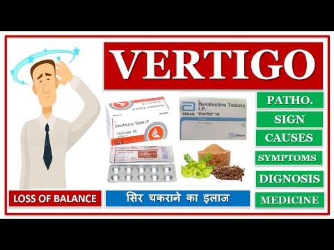 vertigo-|-loss-of-balance-|-सिर-चकराने-का-इलाज-|-causes-&-medicine-to-treat-vertigo-|-home-remedies