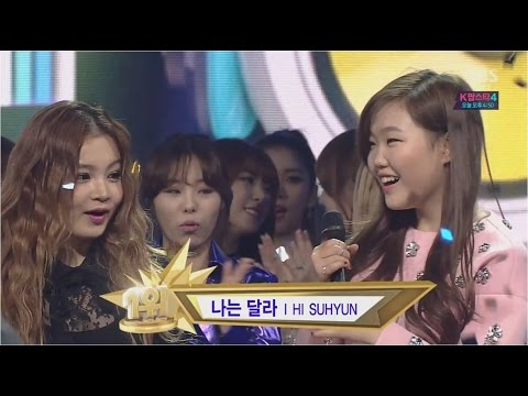 HI SUHYUN - '나는 달라(I'M DIFFERENT)' 1123 SBS Inkigayo : NO.1 OF THE WEEK
