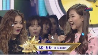 Repeat youtube video HI SUHYUN - '나는 달라(I'M DIFFERENT)' 1123 SBS Inkigayo : NO.1 OF THE WEEK