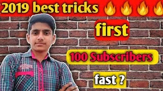 How to get 100 Subscribers on fast  YouTube    TECHNICAL videos in Hindi 🔥🔥🙏