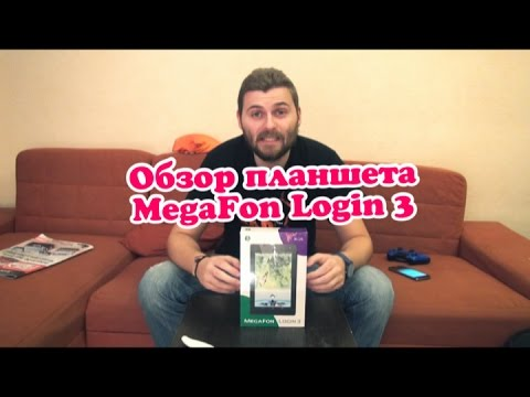 Обзор планшета MegaFon Login 3