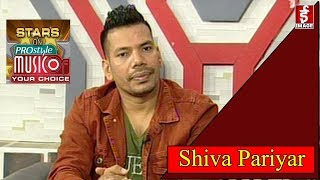 Star On Music Of Your Choice - Interview with Shiva Pariyar - 2076 - 05 - 30