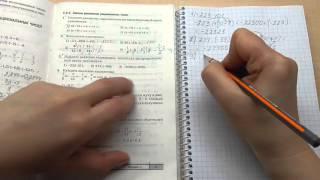 Законы умножения рациональных чисел. 6 класс