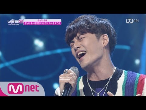 [ICanSeeYourVoice3] Oppa is back! Ex-idol LC9 Par Geon Woo, 'If it was me' 20160721 EP.04