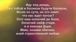 MiyaGi & Эндшпиль ft Amigo   Самая самая (Слова песни)