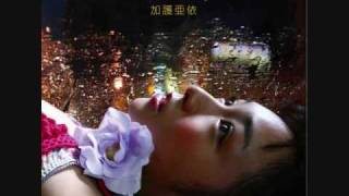 Kago Ai - Children Of The Night