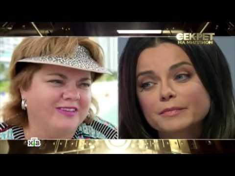 Королва и семья в передаче Секрет на Миллион НТВ