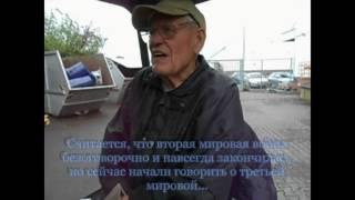 Ein Russe unterhält sich mit ehemaligem Wehrmacht-Soldat über 3. Weltkrieg