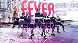 [KPOP IN PUBLIC | ONE TAKE] ENHYPEN (엔하이픈) - 'FEVER' by GESUS
