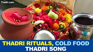 Thadri Festival Rituals, Food, Thadri Song, Vadhi Satain, Sheetla Mata