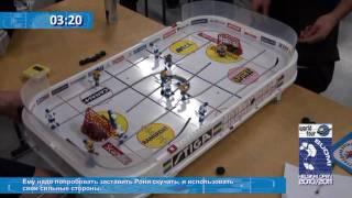 Настольный хоккей-Tablehockey-Helsinki-2010-11-NUTTUNEN-TITOV-Game5-comment-OSTERMAN