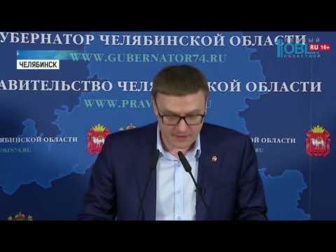 В Челябинской области 6 новых подтвержденных случаев заражения