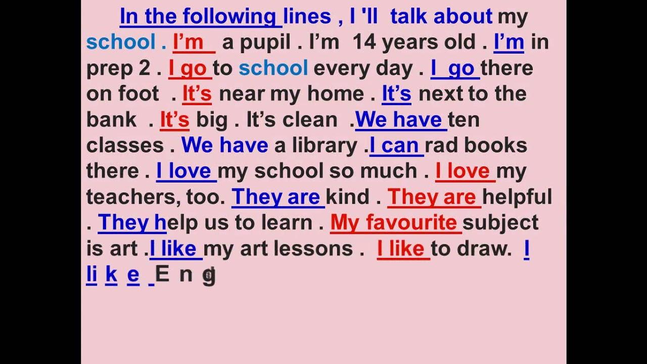 اparagraph My Schoo براجراف عن مدرستى الاول الثانى الثالث الاعدادىl للمرحلة الاعدادية Youtube