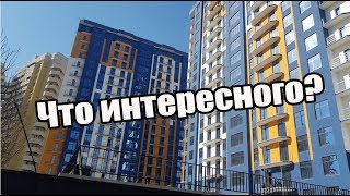 ЖК Адлер, Горячие предложения, темпы, расположение / Недвижимость Сочи