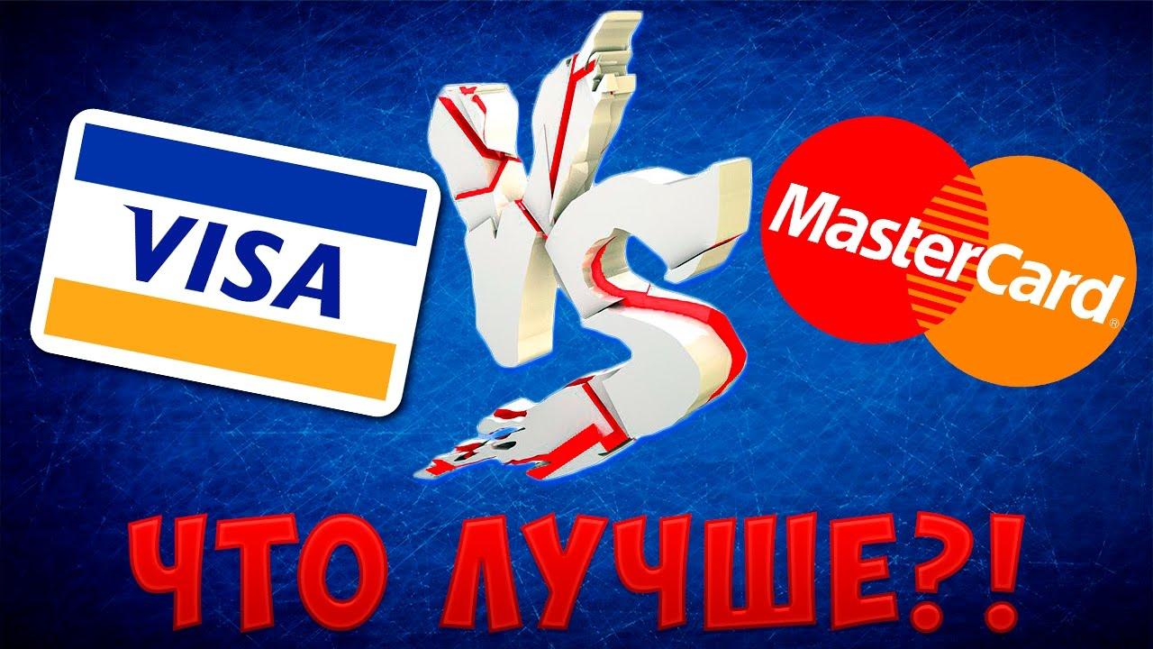 Какие будут ставки по кредитам