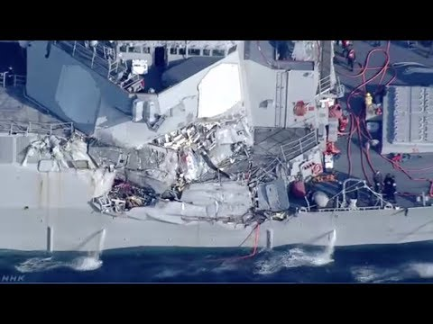 URGENT BREAKING: USS Fitzgerald Collision Taking On Water - Flooding 3 Compartments