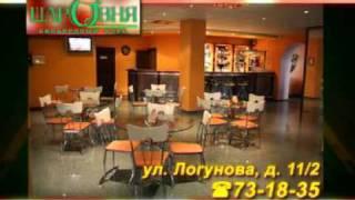Newnotion.ru - Бильярдный клуб