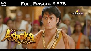 Chakravartin Ashoka Samrat - 11th July 2016 - चक्रवर्तिन अशोक सम्राट - Full Episode HD