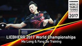 2017 World Championships | Ma Long and Fang Bo Training thumbnail