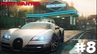 Bugatti Veyron ИЛИ САМАЯ БЫСТРАЯ МАШИНА У МЕНЯ В РУКАХ - NFS Most Wanted 2012