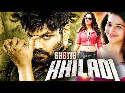 Shatir Khiladi (2016) Full Hindi Dubbed...