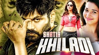 Shatir Khiladi (2016) Full Hindi Dubbed Movie   Tamanna Bhatia, Manoj Manchu, Mohan Babu