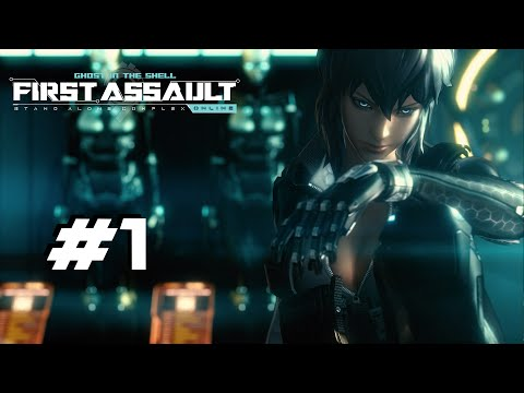 I'M HAVING FUN BUT I SUCK! | Ghost in the Shell: First Assault #1