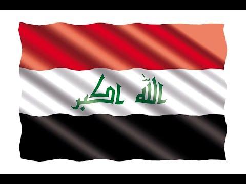 البنك المركزي العراقي يمنع التعامل بالدولار مع إيران  - 11:55-2018 / 12 / 14