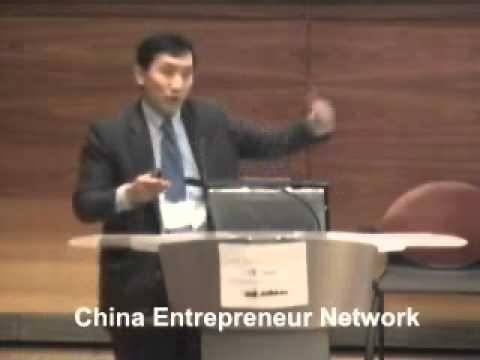 CEN-Yasheng Huang
