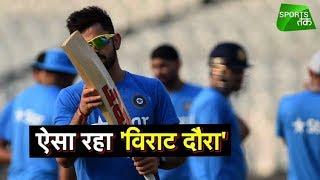 Virat Kohli An Unstoppable Force | Sports Tak