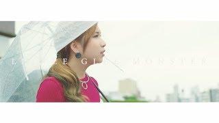 9月13日Releaseの新曲「明日へ」は初めてメンバーで作詞を手掛け、明日...