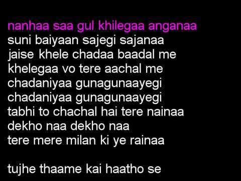 Tere Mere Milan Ki Ye Raina Hindi Karaoke With Lyrics