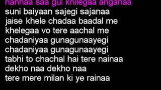 Tere Mere Milan Ki Ye Raina Hindi Karaoke With Lyrics