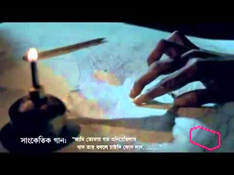 Banglalink Jagoroner Gaan Bangladesh Commercial