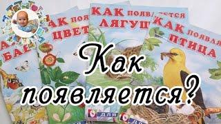 недорогие познавательные книги для детей