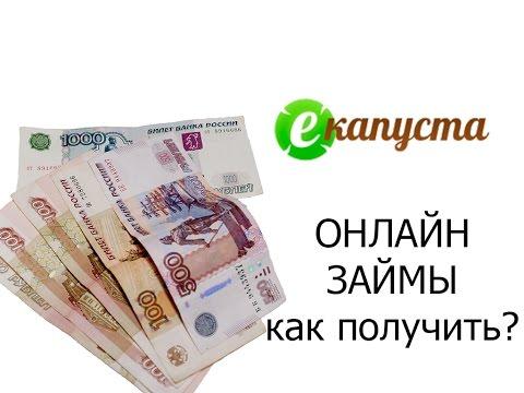 Как взять займ в компании Вдолг.РУ онлайн займ?из YouTube · С высокой четкостью · Длительность: 5 мин17 с  · Просмотры: более 4.000 · отправлено: 18.07.2014 · кем отправлено: Деньги Займы