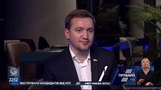 """Програма """"Підсумки"""" Євгена Кисельова від 26 червня 2019 року"""