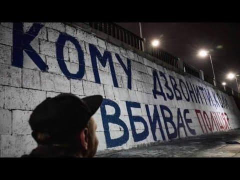 Маньяки ЗАХВАТИЛИ ОТДЕЛЕНИЕ ПОЛИЦИИ под Киевом