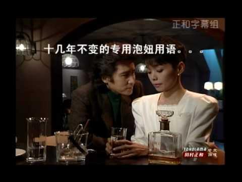 爸爸是主播89sp预告片  田村正和 淺野溫子