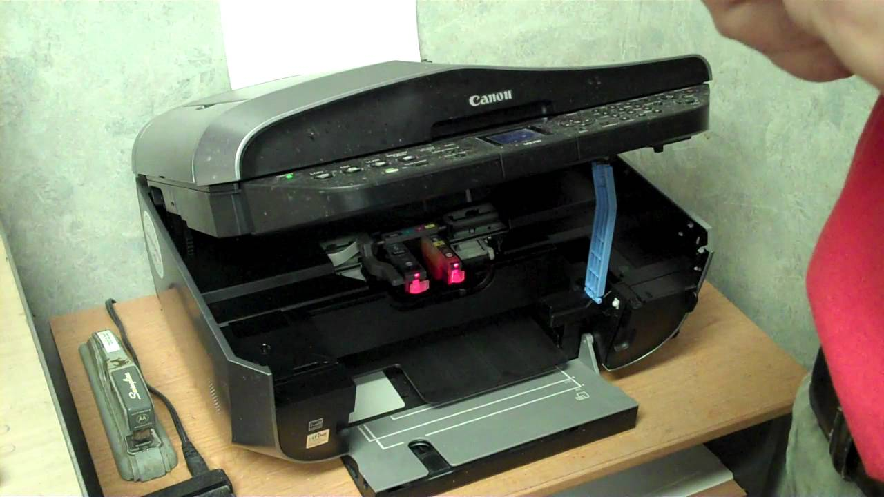 NEW DRIVERS: CANON INKJET MX700