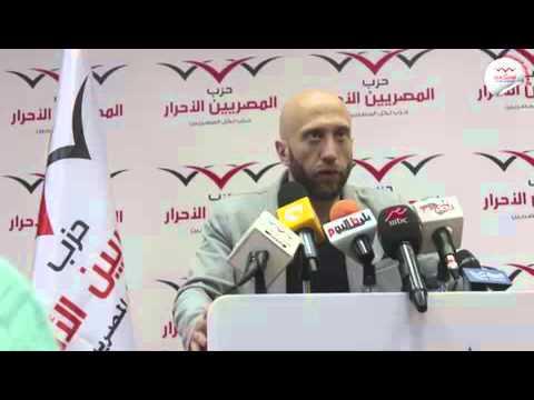 «المصريين الأحرار» ينتظر التحقيقات في واقعة دهس مواطن بالكويت