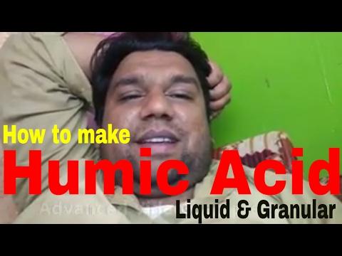 How to make Humic Acid ( Business Idea )