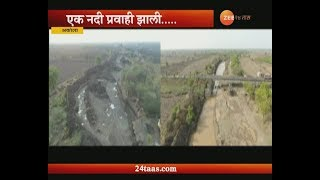 Sukhwarta | Akola | Kamalganga River Revive Good For Farmers And Road Construction