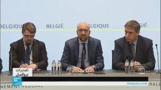بلجيكا توقف وسائل النقل العام وتطلب من السكان ملازمة أماكنهم
